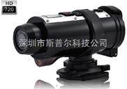 Z新720P车载摄像机 户外运动摄像机