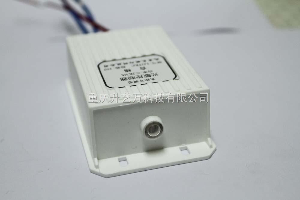 光敏控制器,lgtk光控开关,光敏开关,智能型路灯控制器