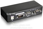 VGA视频分配器黑白彩色两路输出