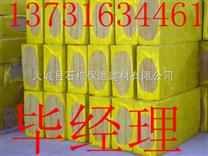 江苏优质保温岩棉板,优质外墙岩棉板,优质屋面硬质岩棉板