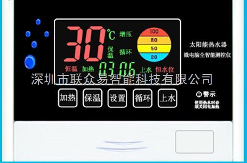 90太阳能仪表明书 非常感谢您使用690家用智能太阳能仪表,相信您的选择会给您带来愉快生活体验,本公司采用最新单片机技术.智能软件开发和高质量生产管理概念,追求方便.智能.安全.舒适的产品设计,让您感受科技带来的成果 一.主要技术参数 1.主机消耗功率:≤5W 2.额定电压:AC220V 50HZ 3.