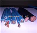 MHYAV 礦用阻燃通信電纜