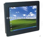 5.6英寸嵌入式工业液晶显示器