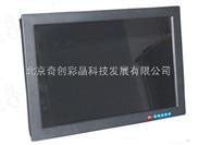 22英寸嵌入式工业液晶显示器