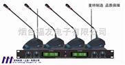 麦特1托4会议系统(带液晶)