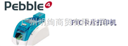 EVOLIS PEBBLE4人像打印机 深圳广州惠州证卡打印机,人像证卡机,校园卡印卡机