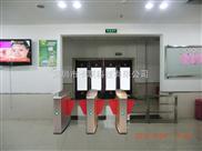 售饭机 刷卡售饭机 智能售饭机 食堂道闸收费机