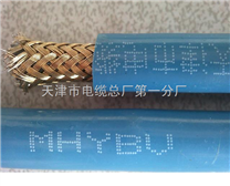 矿井用信号电缆MHYBV电缆型号