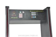 防火防水型数码金属安检门
