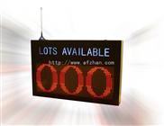 keytop-无线车位引导系统