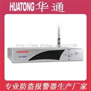 HT8008K 报警控制器