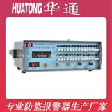 HT8008BY 逐路布撤防无线报警控制器