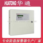 HT898A 总线/无线/有线/报警控制器