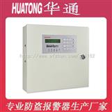 HT898C 总线/无线/有线防盗报警控制器