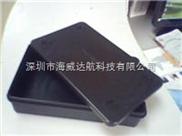 电子元件防静电盒