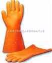 绝缘手套/安全绝缘手套