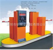 福永道闸设备停车场设施民治智能停车场收费系统