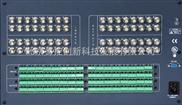 32进16出AV音视频矩阵切换器