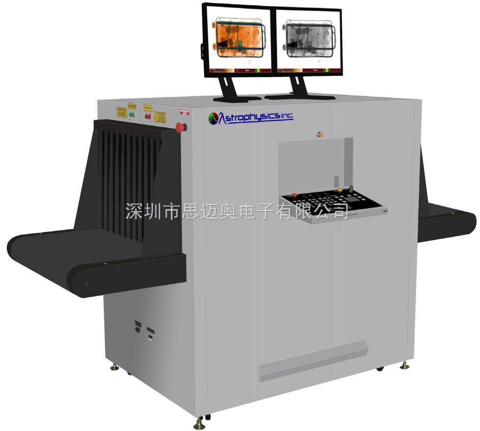 智能交通 车辆检测设备 安检设备 xis-6545 福建福州行李安检x光机