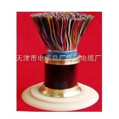 HYA通信电缆-HYA大对数通信电缆(2对-2400对)价格