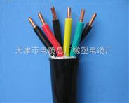 齐全控制电缆 ZR-KVV KVVRP阻燃控制电缆价格
