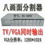 八安8路高清VGA畫面分割器報價