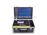 电缆故障测试仪价格-电缆故障测试仪价格