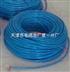 矿用电话电缆MHYAV-80*2*0.8