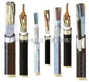 北京计算机电缆 咨询0316-5960111电缆DJYVP齐全