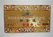 金属卡制作,生产金属卡厂家,金属卡供应商