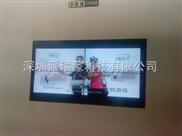 47寸液晶拼接电视墙,监控显示屏