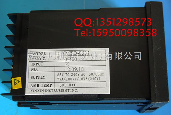 xmtd一6000温控器接线图