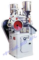 供应 高速旋转式压片机 (图)