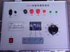 单相热继电器校验仪技术参数/单相热继电器校验仪产品报价