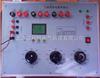 三相热继电器校验仪生产厂家/上海三相热继电器校验仪