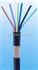 MHYVRP、矿用软心电话线MHYVRP煤矿用电缆