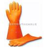 绝缘手套产品报价/绝缘手套技术参数
