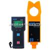 无线高低压钳形电流表技术参数/无线高低压钳形电流表产品报价