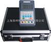 等电位连接电阻测量仪产品报价/等电位连接电阻测量仪技术参数