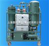 润滑油滤油机产品报价/润滑油滤油机技术参数