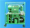 双级真空滤油机技术参数/双级真空滤油机产品报价