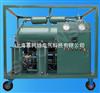 聚集式真空滤油机产品报价/聚集式真空滤油机技术参数
