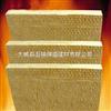 鍋爐保溫專用岩棉板//罐體高密度保溫岩棉板價格