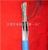 钢丝铠装矿用电缆MHY32;钢丝铠装信号线