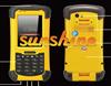 加固手持机SUN-236
