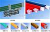 200A单极组合式滑触线/安全滑触线生产厂家