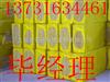 岩棉板使用溫度//防火岩棉板A級保溫材料//A1級防火岩棉板
