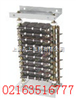 ZX2-2/260电阻器