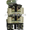 CZ0-100/10直流接触器