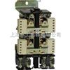 CZ0-100/01直流接触器